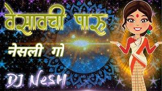 Vesavchi Paru - DJ NeSH
