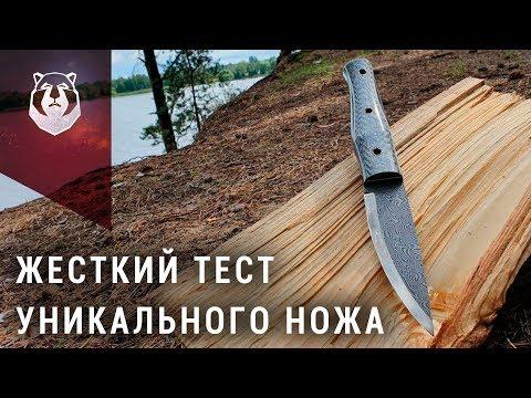 Нож для Бушкрафта из Дамасской стали [Проект Ульфберт часть 3]