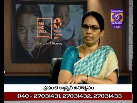 Aarogya Darshini,World Cancer Day Dt: 04/02/2019
