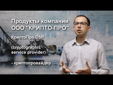 Alexander A Manaeff Просмотр темы ОКДП, ОКПД2 для