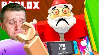 SANTA CLAUS LOST HIS gifts on new year's Eve in ROBLOX, I left without presents Game letsplej from FFGTV