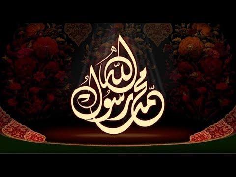 День, когда родился пророк Мухаммад ﷺ! Величайшая милость Аллаха