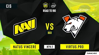 Natus Vincere vs Virtus.pro [Map 2, Train] BO3 | ESL One: Road to Rio
