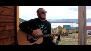 Feduk 1000 писем кавер на гитаре Acoustic Guitar Cover