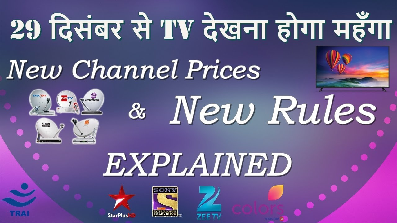 Trai New Rules On Dth Cable New Channel Prices Explained Youtube