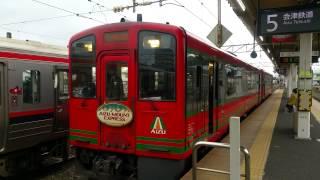 会津鉄道AT-700形+AT-750形 会津若松発車