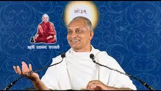 043 Nyay Darshan 2 1 45   2 1 53 Acharya satyajit Arya