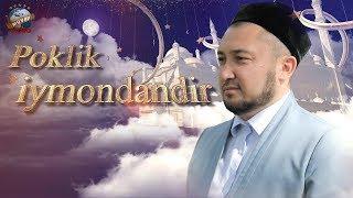 NURLI ISLOM - Poklik iymondadir   Rahimberdi Rahmonov