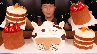 [SUB]파리바게뜨 행복하소 케이크, 딸기 가나슈 쇼콜…