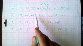 №186 алгебра 7 класс Макарычев