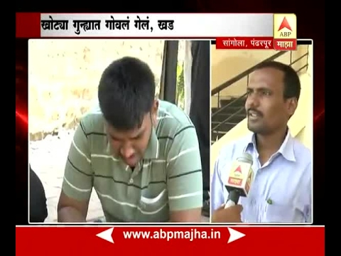 Solapur: sangola: principal suicide in eve teasing issue detail report
