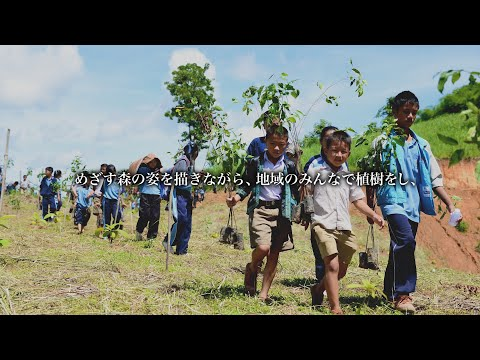 """「タイ北部 """"FURUSATO""""環境保全プロジェクト」第2期を開始"""