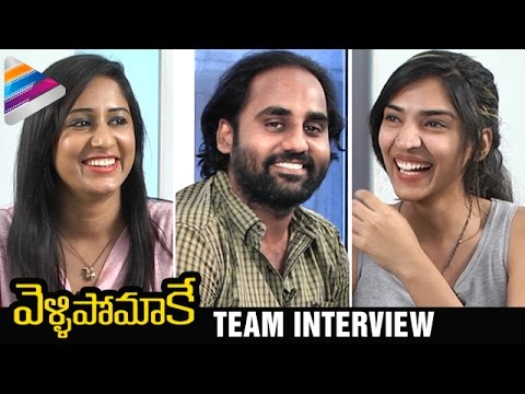 Vellipomaakey Movie Highlights Revealed | Vellipomaakey Team Funny Interview | Swetha | Dil Raju