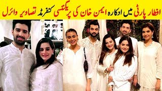 Pregnant Aiman Khan Looks Stunning With Muneeb Butt At Nomi Ansari's Iftar Party