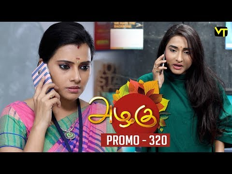 Azhagu Promo 06-12-2018 Sun Tv Serial Online