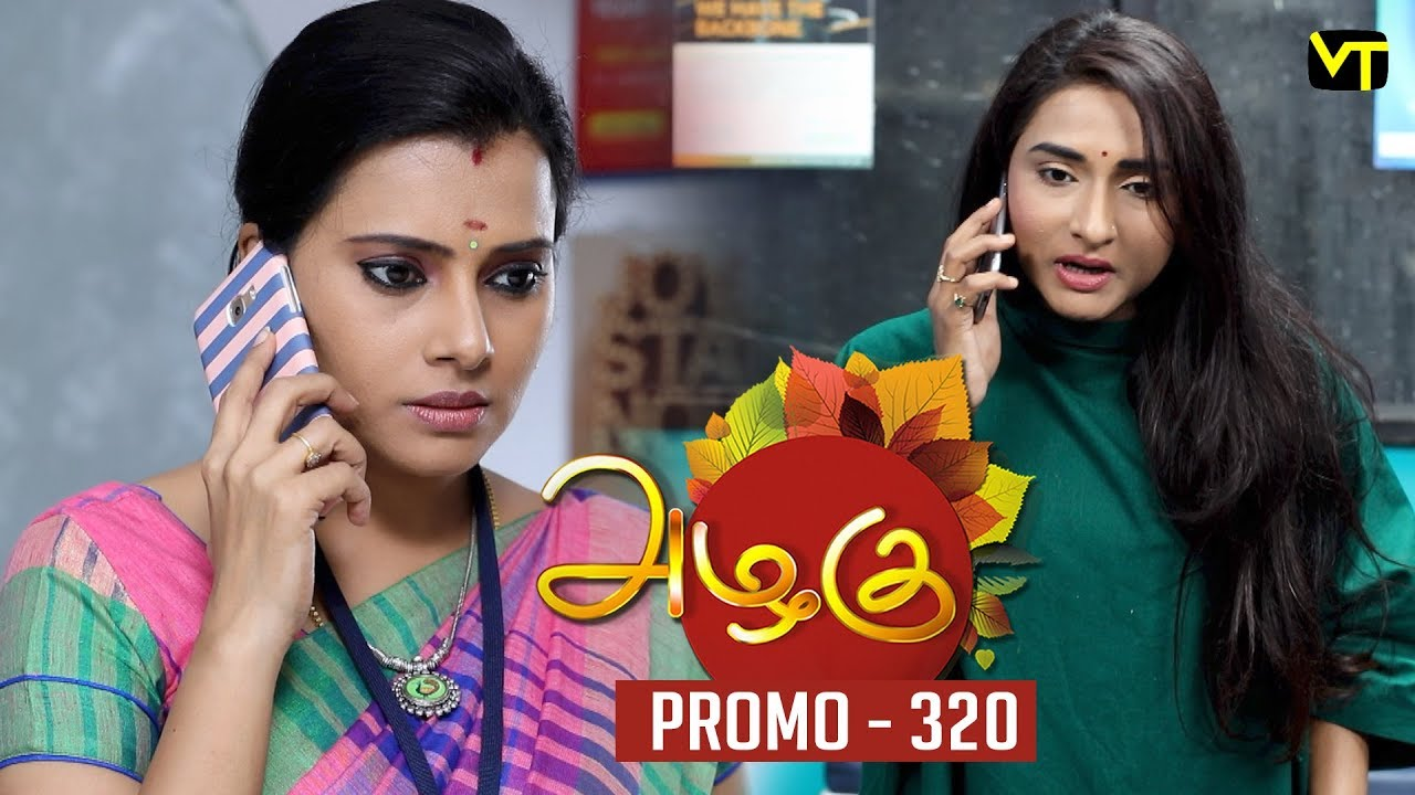Azhagu Tamil Serial | அழகு | Epi 320 - Promo | Sun TV Serial | 6 Dec 2018 |  Revathy | Vision Time