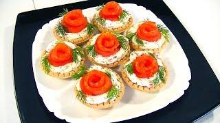 Закуска «Розочки» из Красной Рыбы с Сыром и Чесноком.