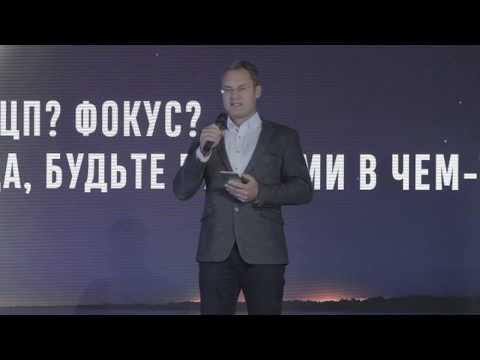 Выступление Михаила Меркулова на Get Business Festival