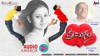 Premism | Audio JukeBox | Feat. Amulya,Chetan  | New Kannada
