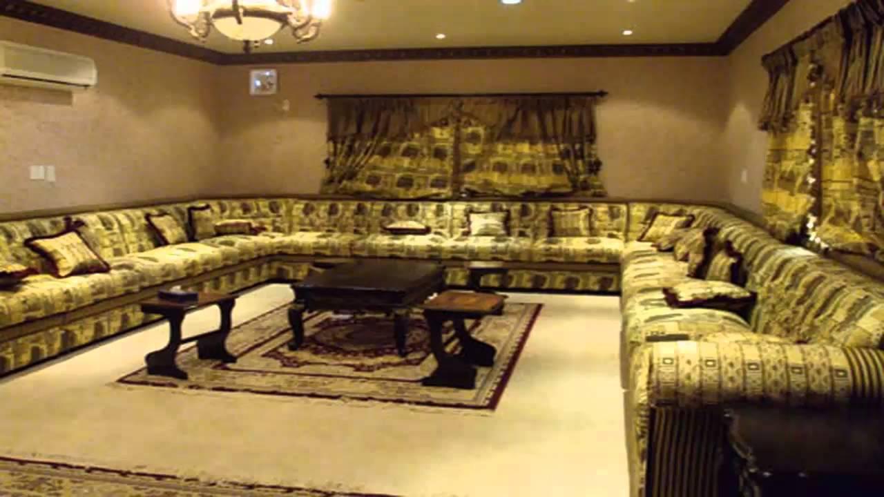 تصاميم غرف جلوس سعودية       YouTube