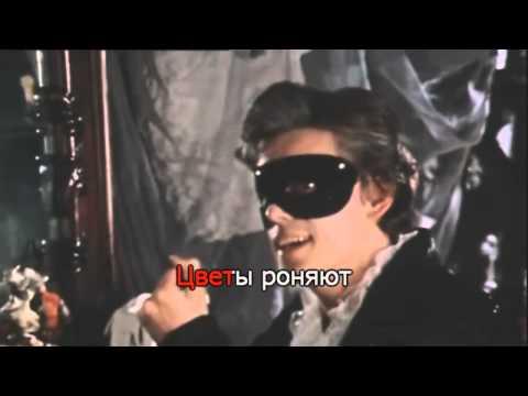 Владимир Мальченко - Ария Мистера ИКС. Караоке версия.
