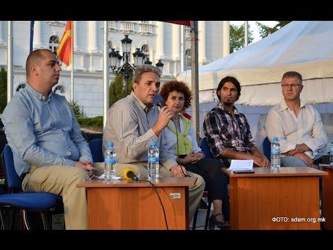 Дискусија: Граѓанското општество и мултикултурните ди...