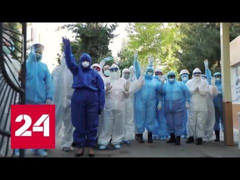 Узбекистан начал поэтапно смягчать карантин по коронавирусу - Россия 24