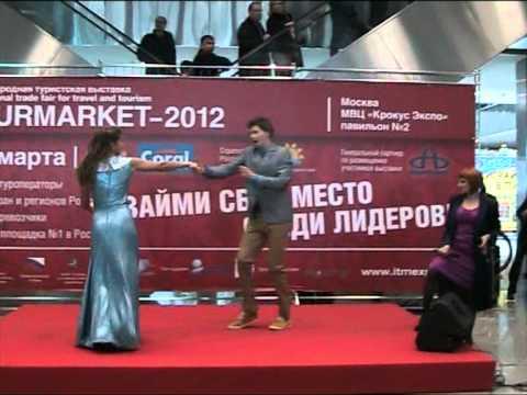 Нино Нинидзе, Иван Викулов - Неудавшееся свидание