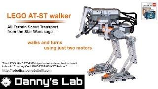Лего AT-ST Walker 2.0