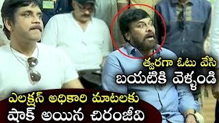 MAA Elections 2019 | Chiranjeevi & Nagarjuna Cast their Votes | Sivaji Raja vs Naresh | Ispark Media