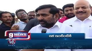 Governor Review On TSRTC Strike | CM KCR Huzurnagar Meeting Cancel  Telugu News