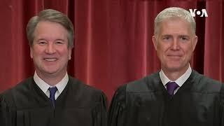 美国最高法院将决定DACA命运