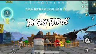 ANGRY BIRDS In GAME FOR PEACE (CHINESE VERSION) | PUBG MOBILE - Solo Gamer 🔥 angry birds pubg mobil