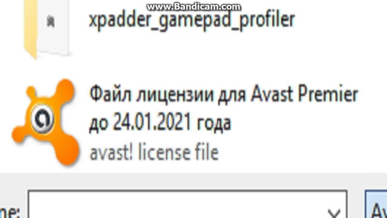 Avast Premier 2016 License Key to 2021 EASY - YouTube