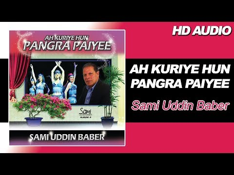 AH KURIYE HUN PANGRA PAIYEE   SAMI UDDIN BABER   OFFICIAL   LATEST PUNJABI SONG
