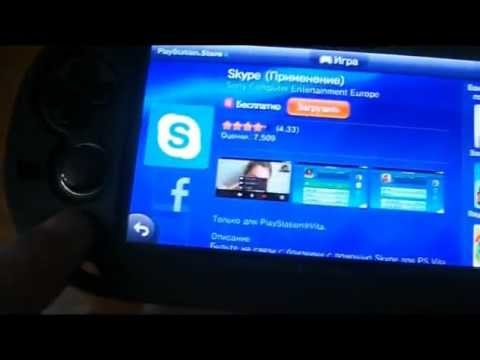 How to download skype, facebook, tweet And E.T.C On Ps Vita