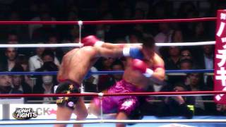 """Gambar cover """"King of the Ring""""  - Tyrone Spong Highlight (SW)"""