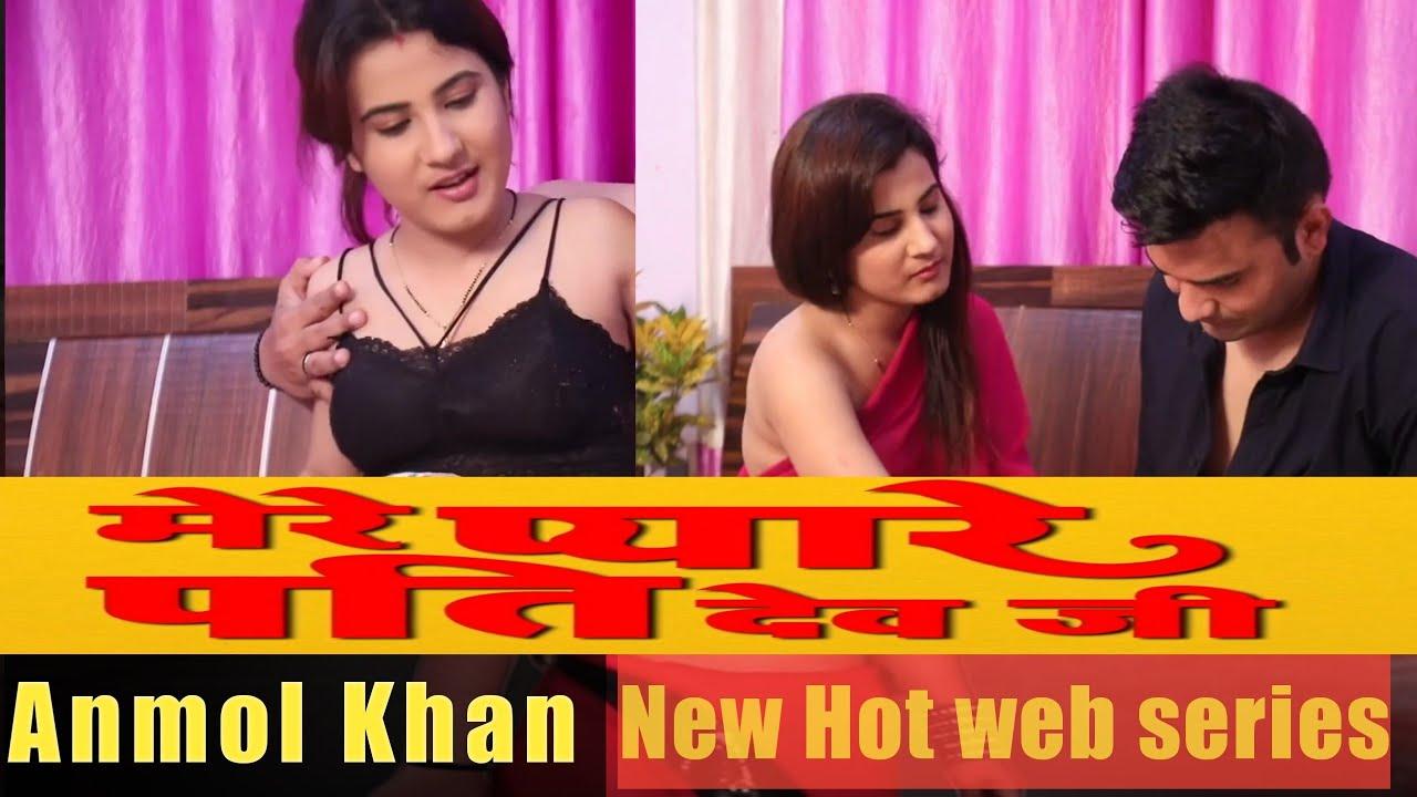 Download Hot web series   Anmol Khan   Charamsukh hot web series   Indian web series   Nancy ullu web series.