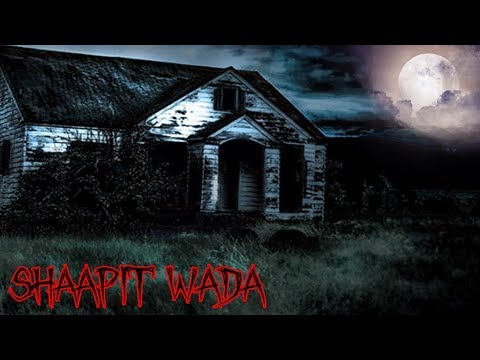 Shapit wada full movie
