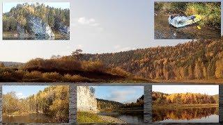 Река Чусовая снятая камерой смартфона Explay Fresh или история одной рыбалки на фотографиях