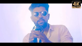 Hey Life Oru - Official Music Video | Samuel Vasanth