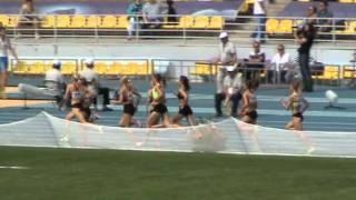 1500 м - Финал (жен.)