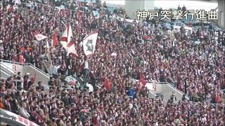第97回天皇杯全日本サッカー選手権大会 ヴィッセル神戸1-3セレッソ大阪 ...