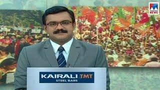 എട്ടു മണി വാർത്ത | 8 A M News | News Anchor - Priji Joseph | October 17, 2018