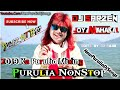 Purulia Super Hit NonStop Mix || Only Matal Dance Mix || Time Start Full 2 Masti Song ||   Dj SarJen