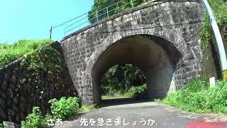 説明 ニュースで、ちょっと有名になった田川市の、前方後円墳へ行ってき...