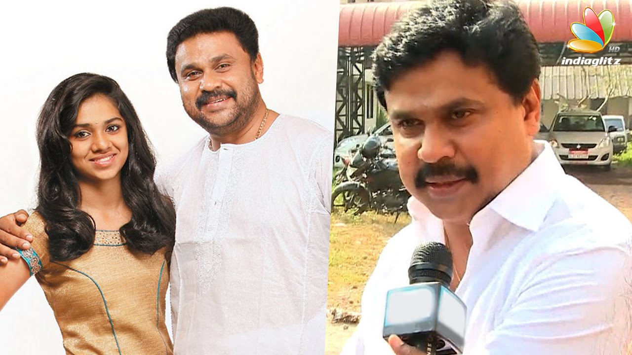 Dileep warns of action against scribes misusing daughter Meenakshi's  name