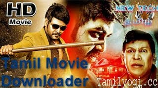 How To free Download Tamil New Movies in Mobile