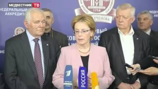 """Медвестник-ТВ: """"Новости недели"""" (№27 от 04.05.2016)"""