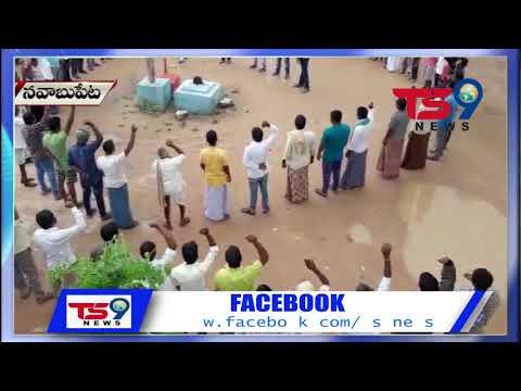 Massacre under the auspices of JAC at Nawabpet to establish Kollur as a new zone || TS9 NEWS ||